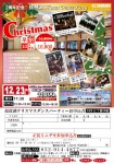 20161223_kyotoladydance